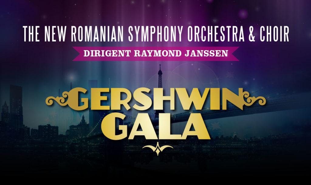 gershwin gala 2016